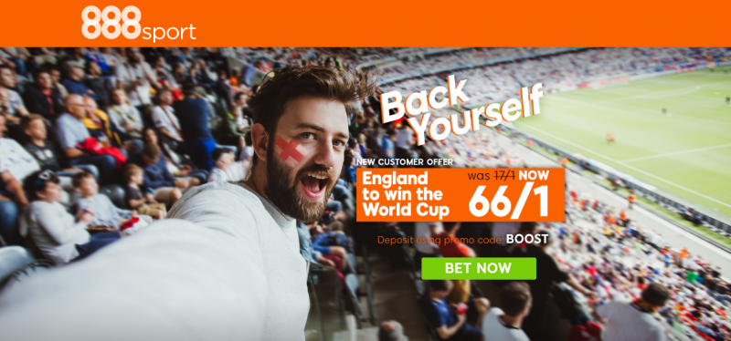 888sport England World Cup Offer 66/1